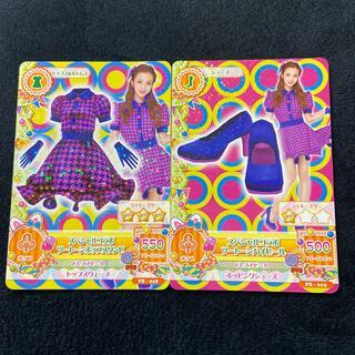 ⭐︎2つで1000円⭐︎板野友美、島崎遥香アイカツカード