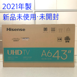 4K液晶テレビ 43A6G