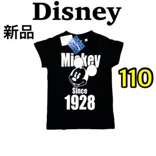 Disney - 新品 Disney  ミッキー キッズ 半袖 Tシャツ 110