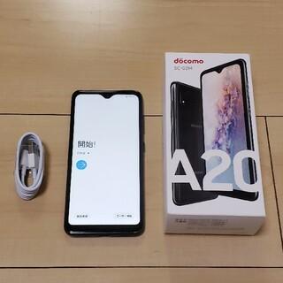 【SIMフリー】Galaxy A20 ブラック 32 GB docomo
