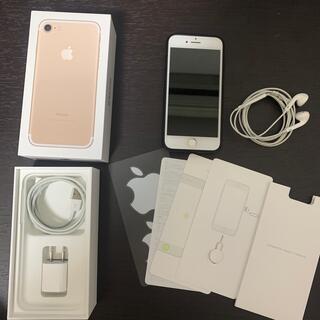 Apple - iPhone7 Gold 128GB simフリー