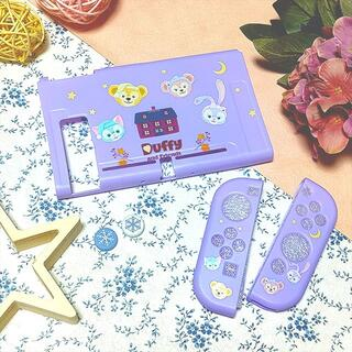 Nintendo Switch - ダッフィー&フレンズ Switch ソフト カバー 保護 ケース