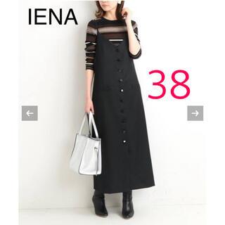 IENA - 【IENA】キャミワンピース