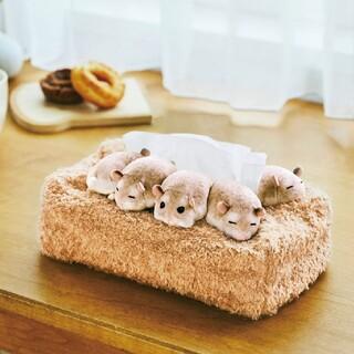 フェリシモ(FELISSIMO)のYOU+MORE! ぎゅうぎゅう集まって眠るハムスターのボックスティッシュカバー(ティッシュボックス)