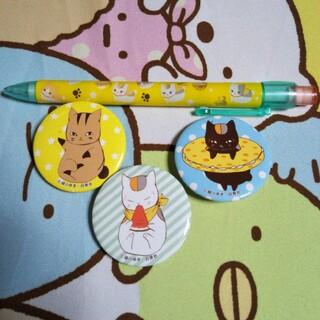 ハクセンシャ(白泉社)の4点セット☆NATSUME YUJIN-CHO 缶バッジ&シャープペン(キャラクターグッズ)