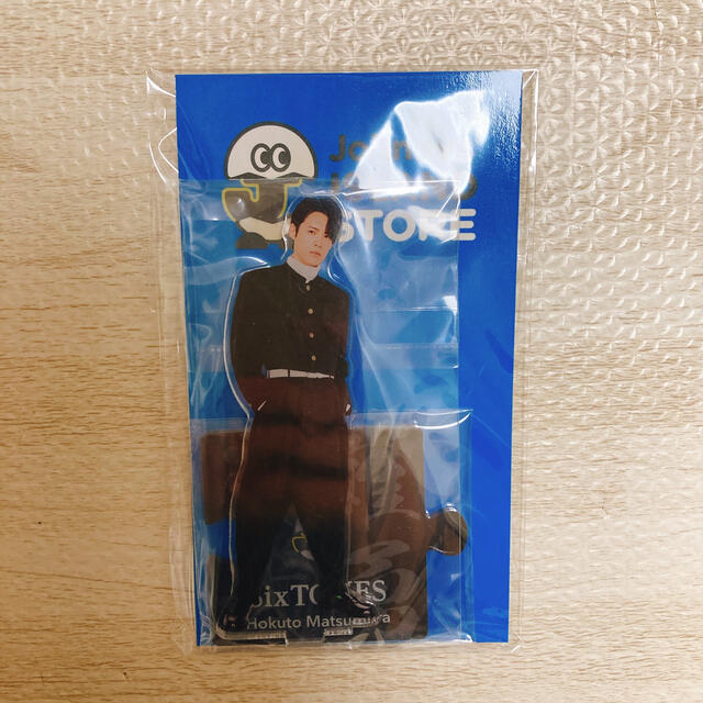 Johnny's(ジャニーズ)の松村北斗 アクリルスタンド 第2弾 エンタメ/ホビーのタレントグッズ(アイドルグッズ)の商品写真