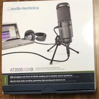 audio-technica - 【送料無料】audio−technica AT2020USB+ ポップガード付き
