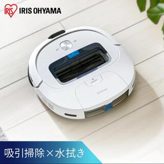 アイリスオーヤマ - 掃除機 掃除 ロボ ロボット ロボット掃除機 水拭き IC-R01-W