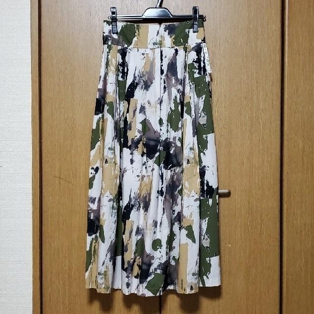 SCOT CLUB(スコットクラブ)のSCOTCLUB★マキシスカート レディースのスカート(ロングスカート)の商品写真