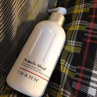 THANN - タン アロマティックウッド ボディミルク