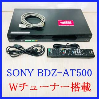 SONY - ■ 期間限定お値下げ中 ■ SONY BDZ-AT500 ■