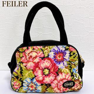 FEILER - 美品 FEILER フェイラー バッグ ハンドバッグ