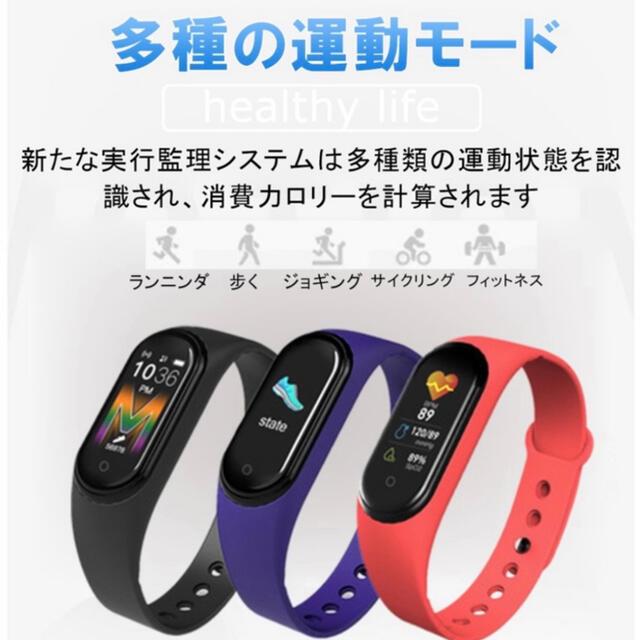 最新モデル 多機能 スマートウォッチ 腕時計 歩数計 防水 バンド2個入り 黒 メンズの時計(腕時計(デジタル))の商品写真