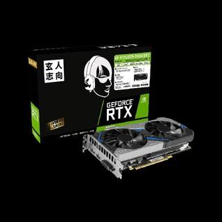 <条件付きで値下げします>玄人志向 Geforce RTX 2070
