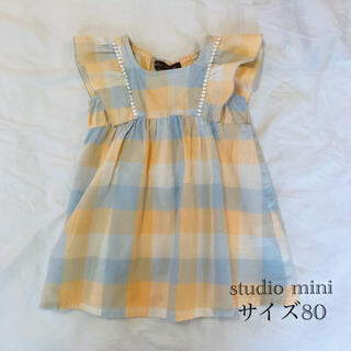STUDIO MINI - studio mini チェックワンピース 80