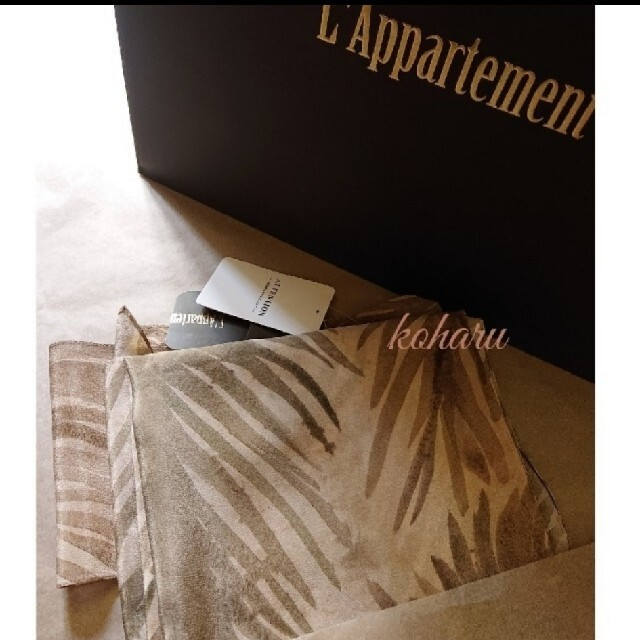 L'Appartement DEUXIEME CLASSE(アパルトモンドゥーズィエムクラス)のL'Apparement【CORTANA/コルタナ】PAREO SKIRT レディースのスカート(ロングスカート)の商品写真