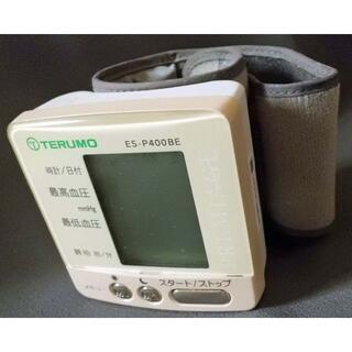 USED & JUNK! TERUMO 手首式血圧計「ES-P400BE」(その他)