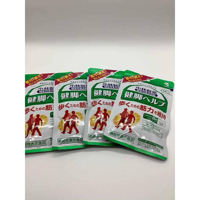 小林製薬(コバヤシセイヤク)の小林製薬 健脚ヘルプ  15日分  4袋 食品/飲料/酒の健康食品(その他)の商品写真