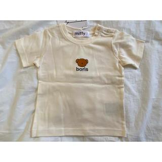 futafuta - ボリス Tシャツ トップス 80 白 バースデイ くま ミッフィー boris
