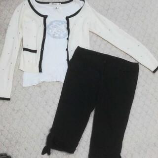アンドバイピーアンドディー(&byP&D)のカーディガン パンツ Tシャツ(セット/コーデ)