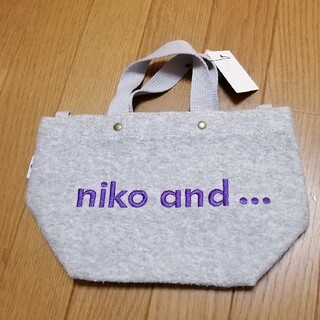 niko and... - 新品未使用!ニコアンドミニバッグ