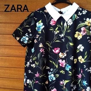 ZARA - 美品 ZARA ザラ 襟付き ワンピース 花柄 黒 韓国 M
