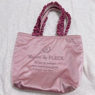 Maison de FLEUR - 【大人気!】メゾンドフルール トートバッグ レッド フリル持ち手