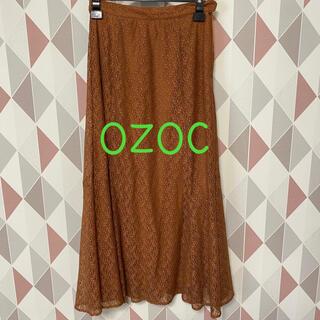 オゾック(OZOC)のOZOC ロングスカート(ロングスカート)