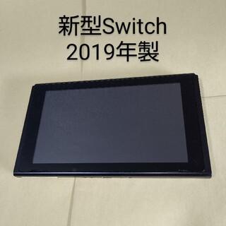 Nintendo Switch - 新型 ニンテンドースイッチ 本体のみ HAD Switch 2019年製 画面