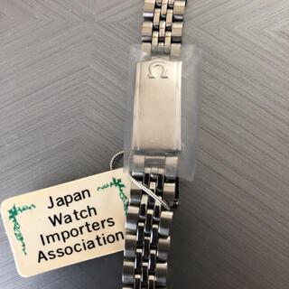 オメガ(OMEGA)の新品未使用 オメガ婦人用コンステレーション用メタルブレス 送料込(腕時計)