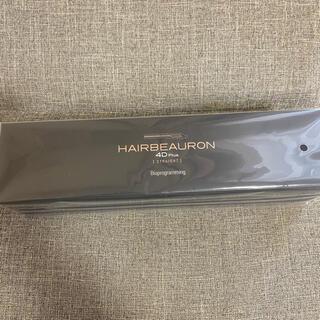 ヘアビューロン 4D plus 新品未使用