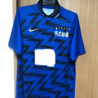 NIKE - 市立船橋サッカーユニフォーム XL 高校サッカー日本代表ドーハの悲劇
