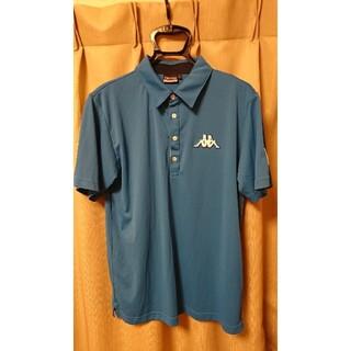 カッパ(Kappa)のkappa カッパ ポロシャツ L 未使用 美品 サッカー フットサル オシャレ(ウェア)