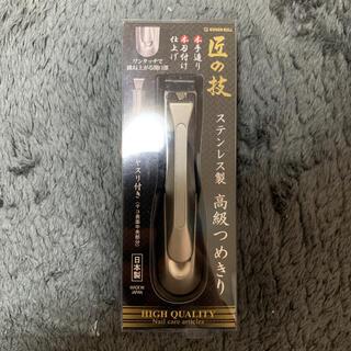 高級つめきり ステンレス製 日本製 G-1205(爪切り)
