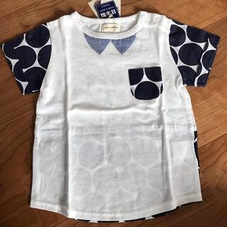 sense of wonder - センスオブワンダー Tシャツ 100cm
