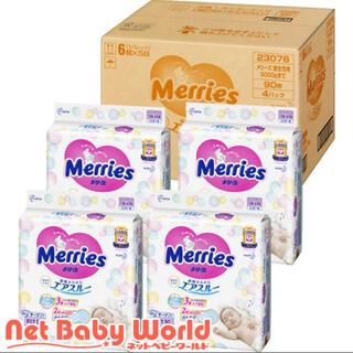 ピーアンドジー(P&G)のメリーズ おむつ テープ 新生児5000gまで 梱販売用(90枚*4個セット)(ベビー紙おむつ)