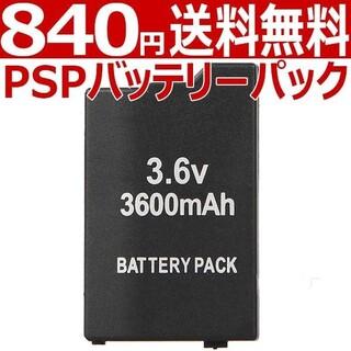 プレイステーションポータブル(PlayStation Portable)のPSP バッテリー パック 3600mAh PSP2000 PSP3000 対応(携帯用ゲーム機本体)
