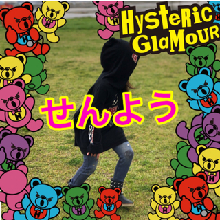 JOEY HYSTERIC - JOEY HYSTERIC★ヴィクセンパーカー
