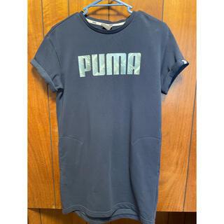 プーマ(PUMA)のPUMA スウェット素材ワンピース(ひざ丈ワンピース)