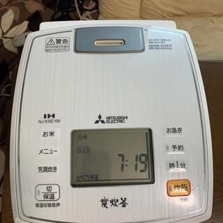 三菱 - 三菱 IH炊飯器 取説付きジャンク