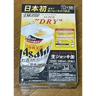 アサヒ - アサヒ スーパードライ 生ジョッキ缶 340ml×24缶