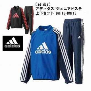 adidas - アディダスadidasサッカージュニアピステ上下セット160