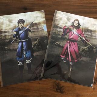 キングダム☆ クリアファイル 2枚セット(クリアファイル)