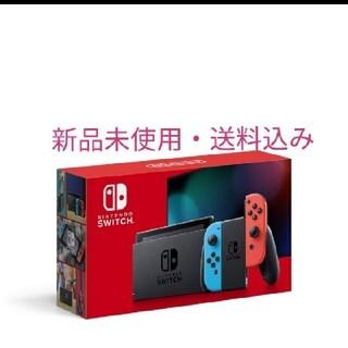 Nintendo Switch - ニンテンドースイッチ ネオン 本体 新品 未開封