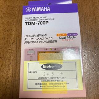 ヤマハ(ヤマハ)の【新品未使用】ヤマハ TDM-700P チューナー&メトロノーム(その他)