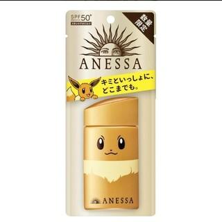 アネッサ パーフェクトUVスキンケアミルク
