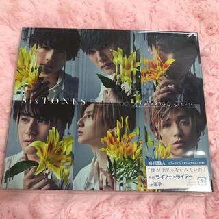専用  CD 3枚セット(ポップス/ロック(洋楽))
