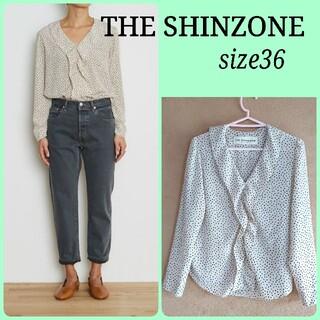 シンゾーン(Shinzone)のシンゾーンTHE SHINZONE  ドットブラウス 水玉  36サイズ(シャツ/ブラウス(長袖/七分))