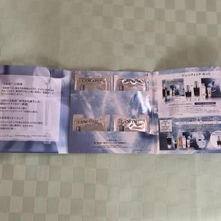 LANCOME - ランコム ジェニフィック アドバンスト n  サンプル 4袋セット