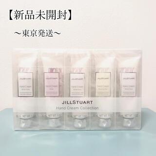 JILLSTUART - ジルスチュアートハンドクリーム コレクション(5本セット)